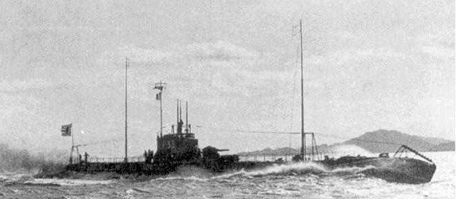 伊百五十三型潜水艦