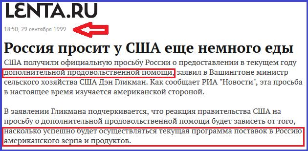 В РФ грозят дать военно-технический ответ на наращивание сил НАТО в Европе - Цензор.НЕТ 779