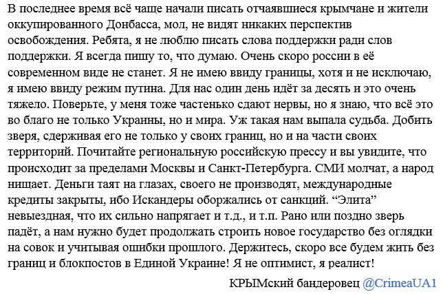"""""""Пусть проводят. Пусть еще раз покажут миру, кто они такие"""" - Кучма исключает признание международным сообществом псевдовыборов боевиков - Цензор.НЕТ 2776"""