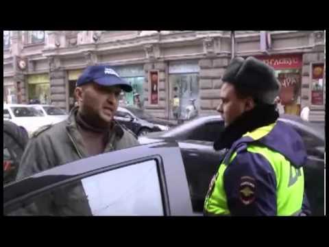 Разговор с гаишником видео россия