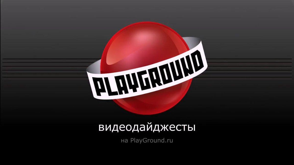 рубля плейграунд ру картинки красное