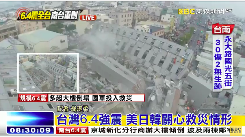 今朝の台湾の地震。まだ日本ではまともに報道されていない。。 https://t.co/3fppIHNdOg https://t.co/7WzYmjNQJS