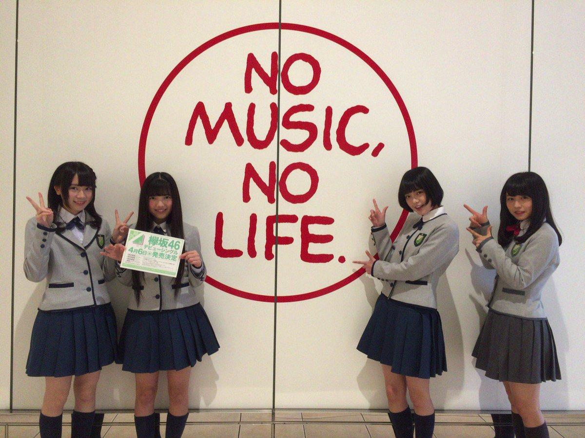 """欅坂: 欅坂46 On Twitter: """"欅坂46のおみせまわり、各店舗様へのご挨拶の"""