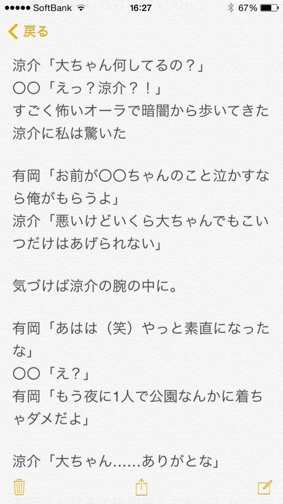 ゆあ☞JUMP妄想垢 (@yuayuagirl1) | Twitter