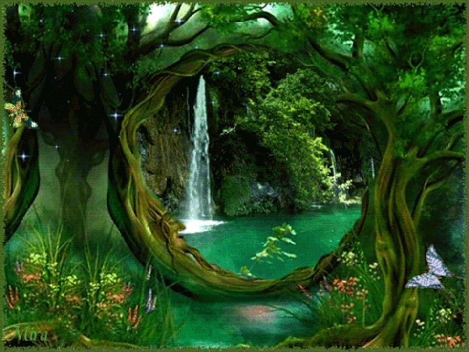 Наступающим дорогой, анимация картинки леса