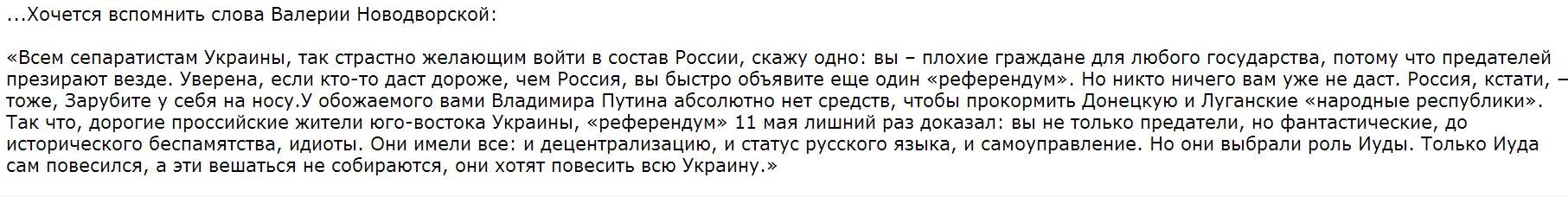 Красный Крест направил в Донецк гуманитарную помощь - Цензор.НЕТ 4048