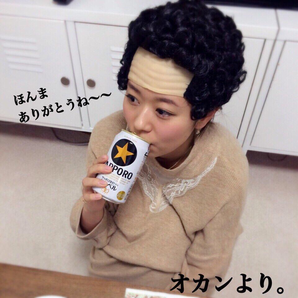 ホンマありがとうね〜〜  オカンより。  (ゆ) #yukachi