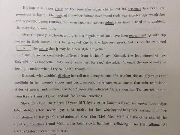 多摩美大の入試 英語の問題にコムアイ(水曜日のカンパネラ)、DAOKOらと並び泉まくらも登場したとのことで。。 これもすごい事態ですね! https://t.co/NEnFzVJ4Fv