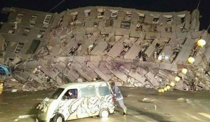 Earthquakes in the World - SEGUIMIENTO MUNDIAL DE SISMOS - Página 16 CaiBgeSWAAA858g