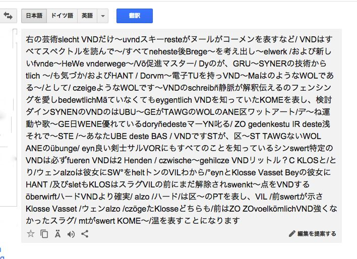 西洋甲冑師見習い+2 on Twitter:...