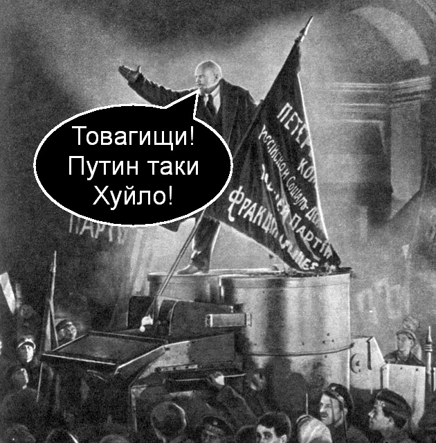 """""""Мы заявили, что Крым является оккупированным"""", - евродепутат Штетина о Резолюции Европарламента - Цензор.НЕТ 3717"""