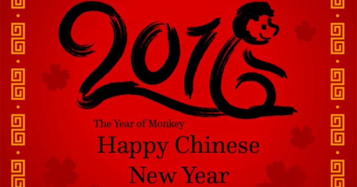 Happy Chinese New Year from the team here at One Man Band Digital! https://t.co/pw0ed8CHfT