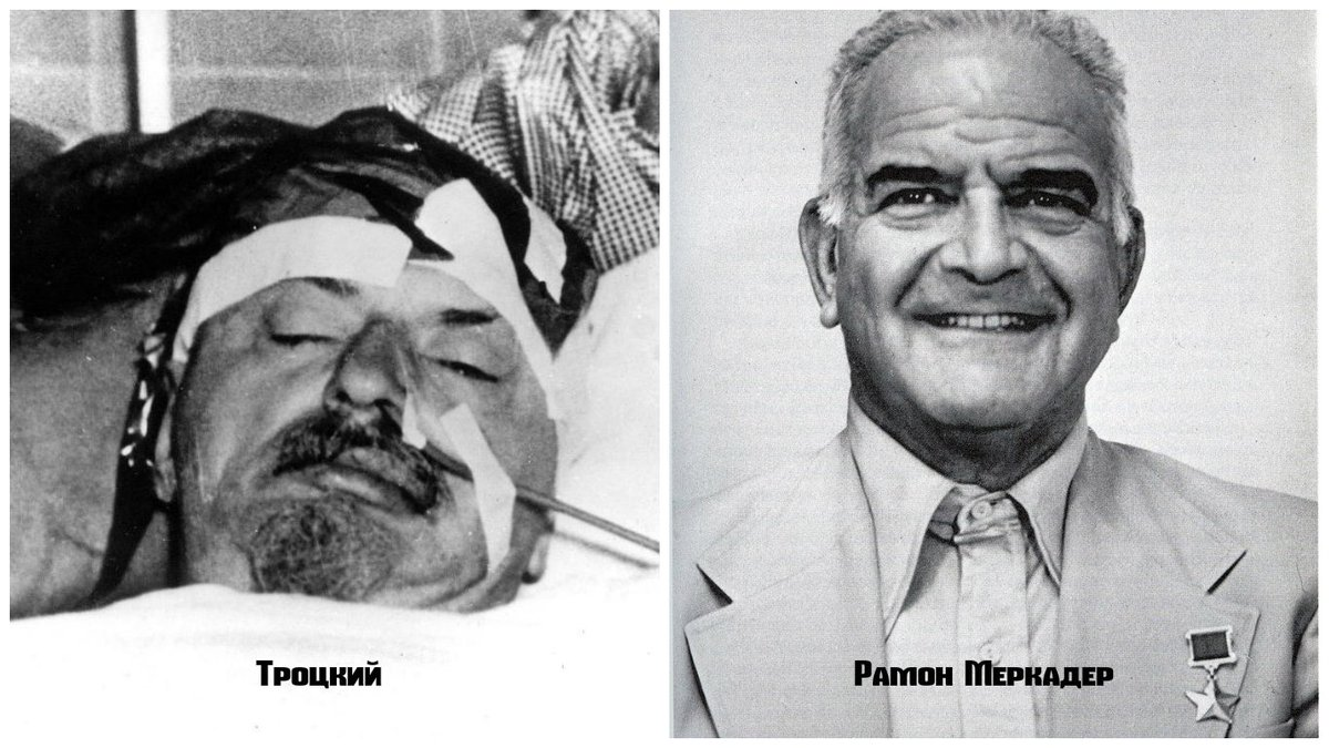 Картинки по запросу «Политическое завещание» В.И. Ленина.