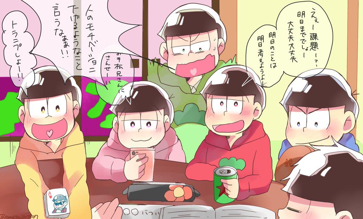 """なー on Twitter: """"@sa3_3on ま..."""