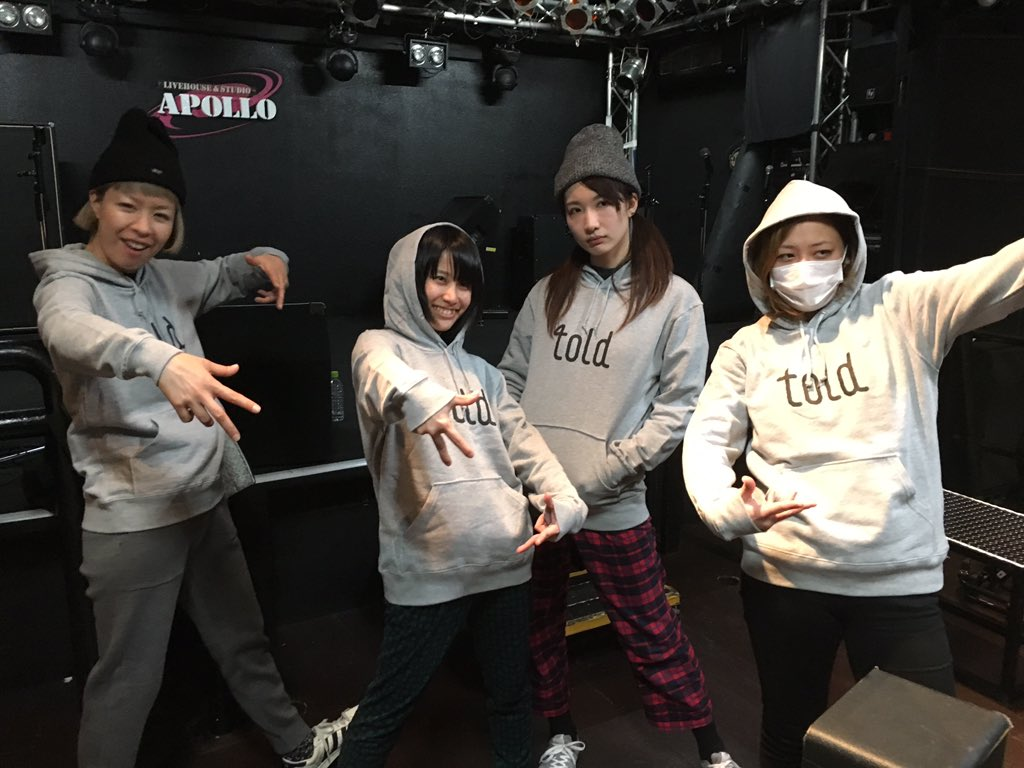 tricot〜〜好きだ〜〜 https://t.co/iQaIPiDHQo