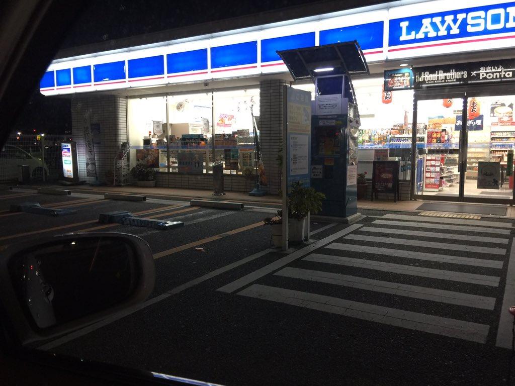 大阪のローソン駐車場が有料ワロタw https://t.co/XMNIFTIANX