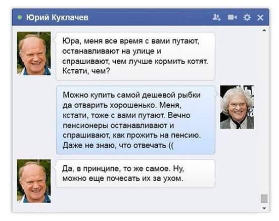 В конце февраля будет объявлен набор в патрульную полицию Киева, - Деканоидзе - Цензор.НЕТ 278