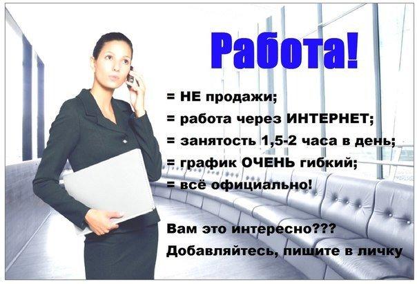 Работа украина удаленно фрилансер дизайн мебели