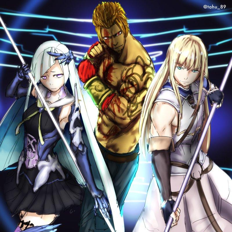 tweet : 【Fate/Grand Order】ブリュンヒルデのイラスト - NAVER まとめ
