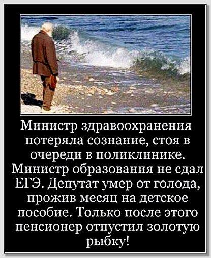 """""""Ситуация почти один в один с той, которая была полтора года назад"""", - экс-министр Шеремета проводит параллели между собой и Абромавичусом - Цензор.НЕТ 4212"""