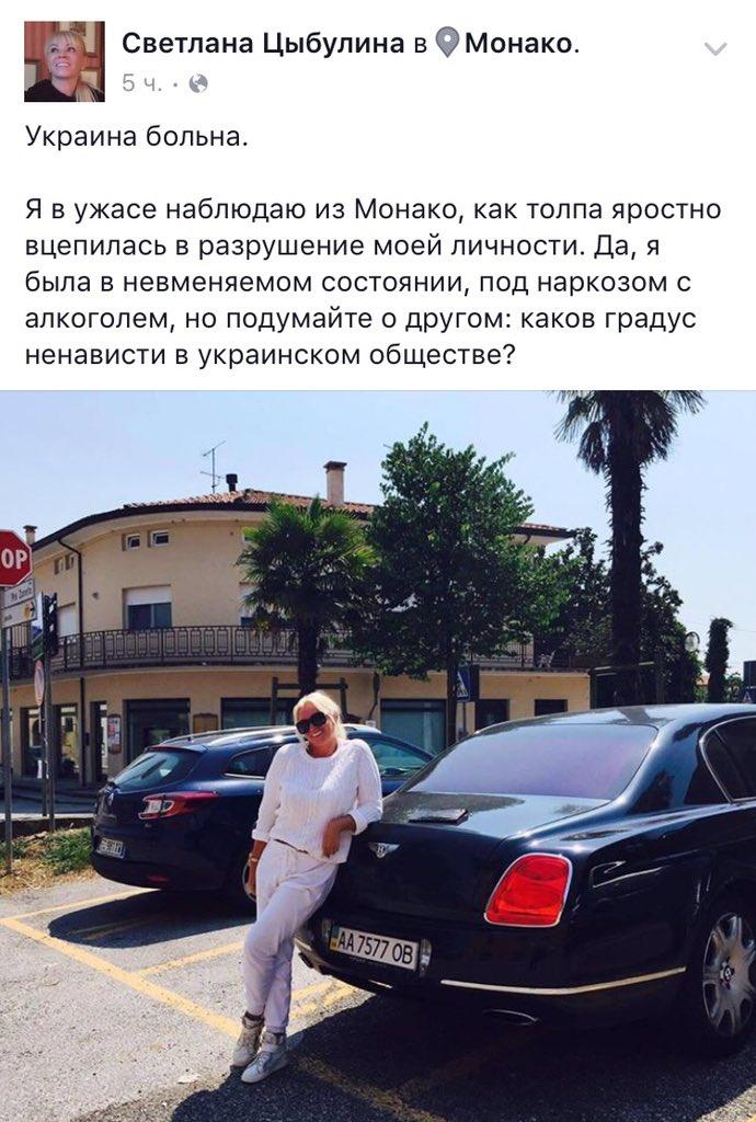 Водителю и пассажирам автомобиля, по которому ночью стреляла полиция, выдвинуты подозрения, - Шевченко - Цензор.НЕТ 6565