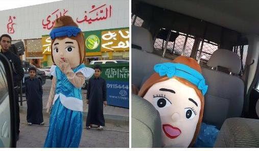 سحل فتاة واعتقال دمية في السعودية Cao9chpXIAEPil4