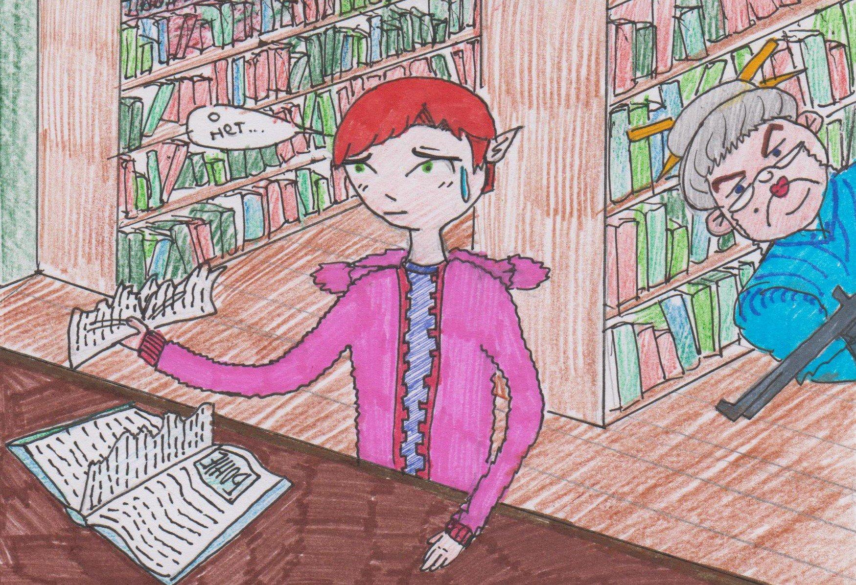 года рисунки моя библиотека портал