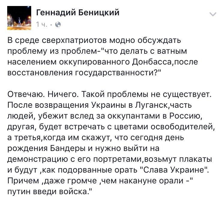 Ярош и Аброськин обсудили пути взаимодействия в вопросах безопасности в прифронтовом регионе, - Нацполиция - Цензор.НЕТ 8927