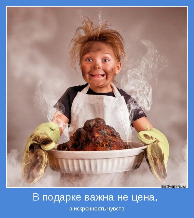 Картинки поздравлением, пирожок смешные картинки