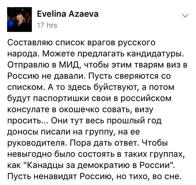 Украинцы устали не только от войны, но и от коррупции, - глава МИД Литвы Линкявичюс - Цензор.НЕТ 9388