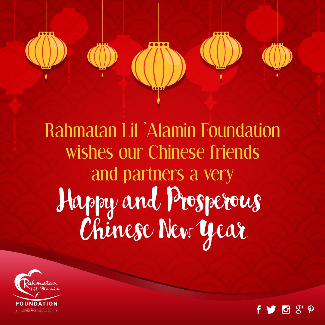 Rla Foundation Sg On Twitter Rahmatan Lil Alamin Foundation Wishes