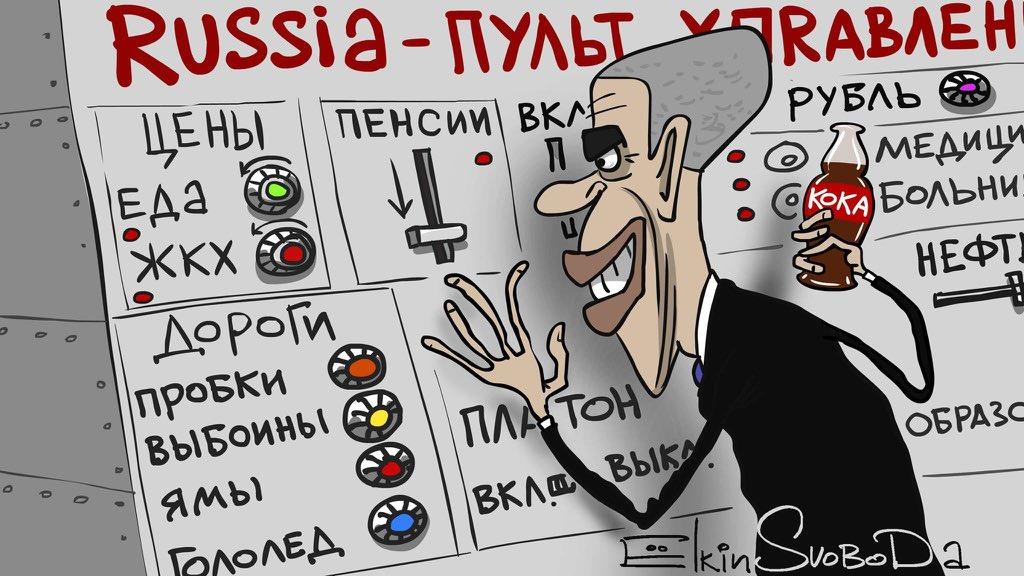 Посольство США в Москве пожелало россиянам иметь возможность критиковать свое руководство - Цензор.НЕТ 4089