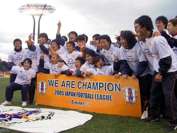 愛媛フットボール映画祭2016 on ...