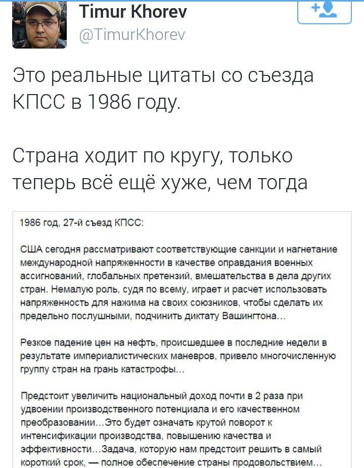 Налог на добычу нефти в России хотят увеличить из-за снижения цен - Цензор.НЕТ 1523