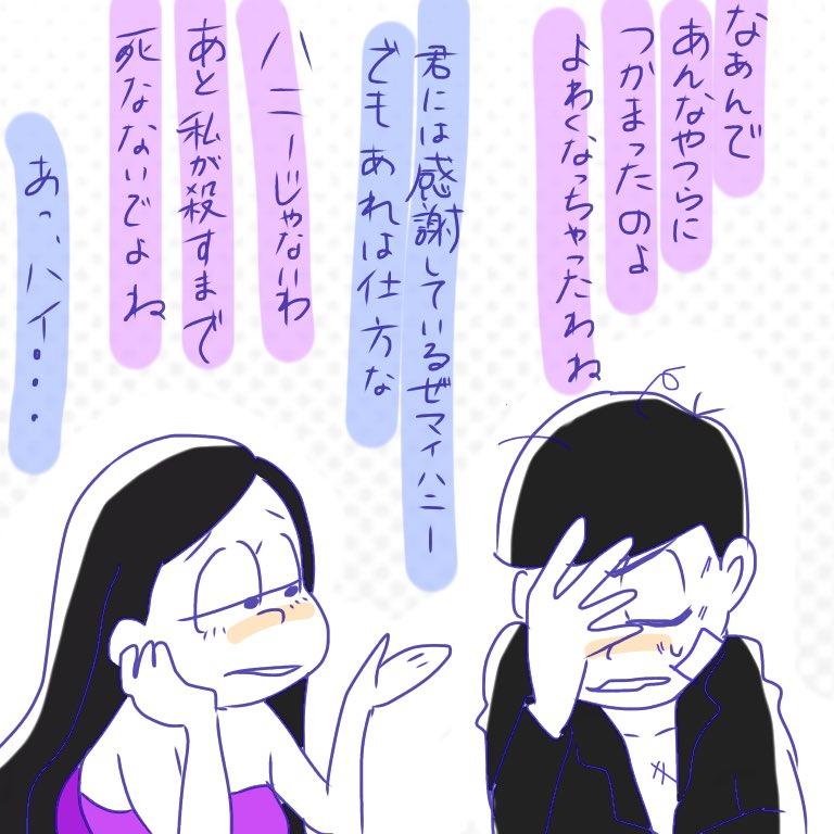 """じゃこ on Twitter: """"一子とカラ..."""