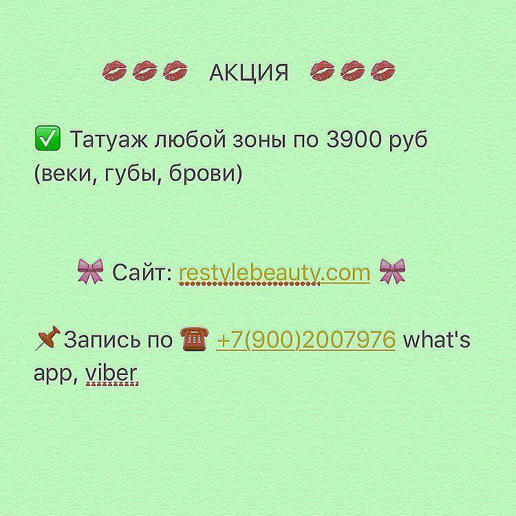 Все вопросы в what's app, viber 89002007976  #брови #бровиекб #бровиекатеринбург #бровитатуаж #бровитатуажекб #бр… pic.twitter.com/i0H7OiaMbE