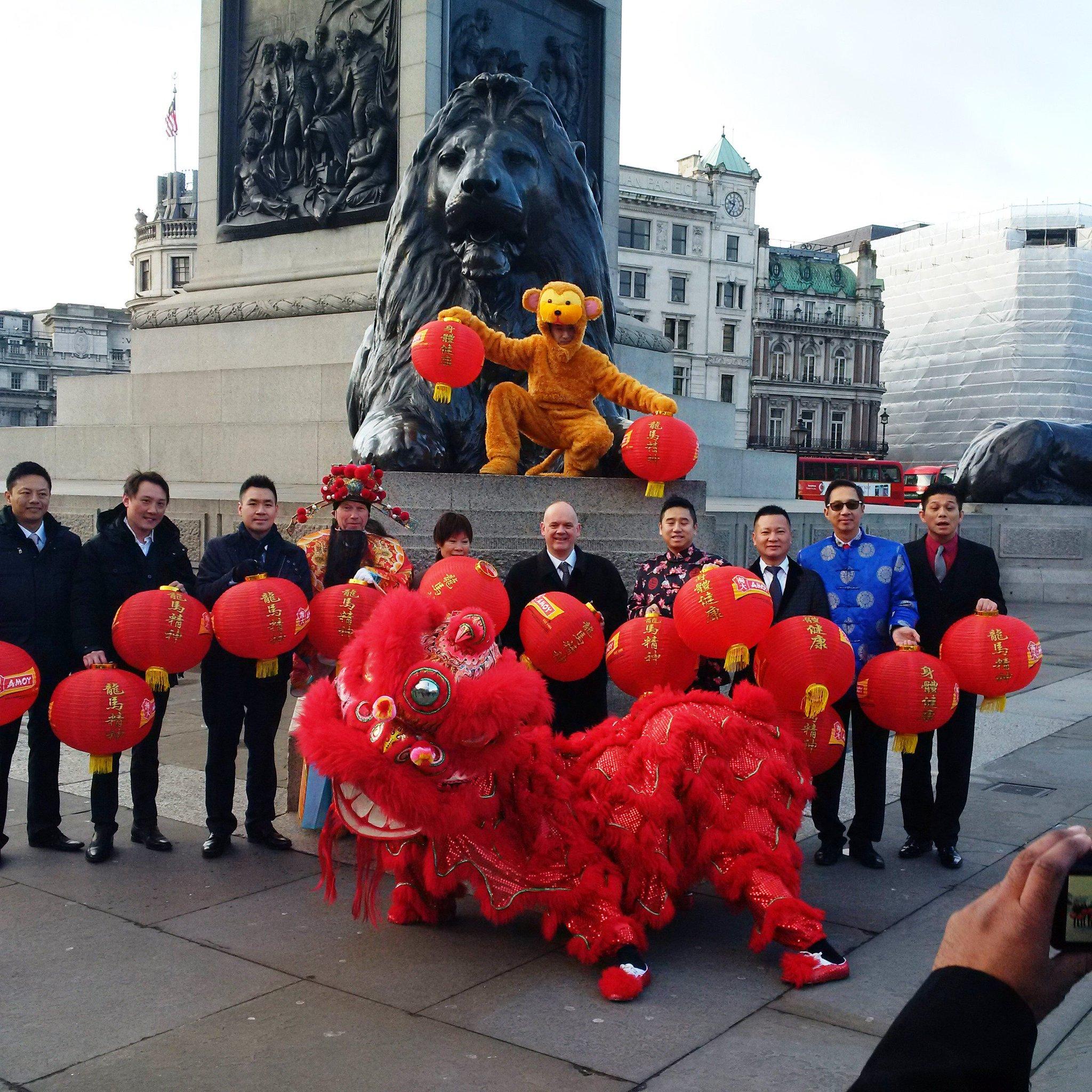 RT @LDN_pressoffice: .@DepMayorLondon and @chinatownldn gearing up for #CNY2016LDN celebrations on Sunday https://t.co/ohDrvshwEc https://t…