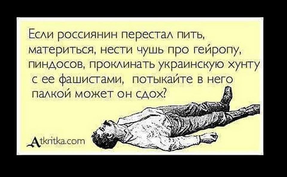 """""""Смертельная ловушка"""": трое боевиков подорвались на своей же растяжке, - Булатов - Цензор.НЕТ 3468"""