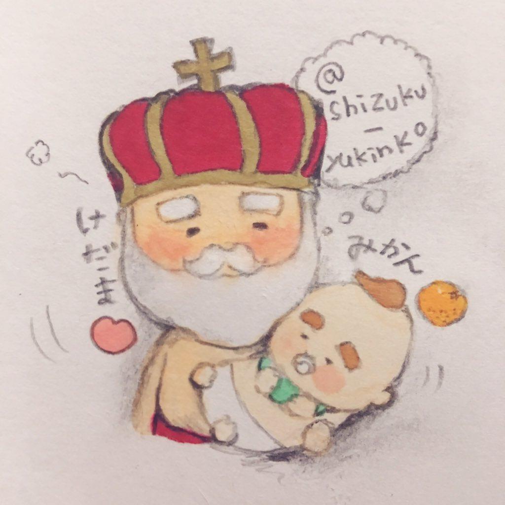 おじぽっくる On Twitter At Shizukuyukinko どういたしましてなのじゃ