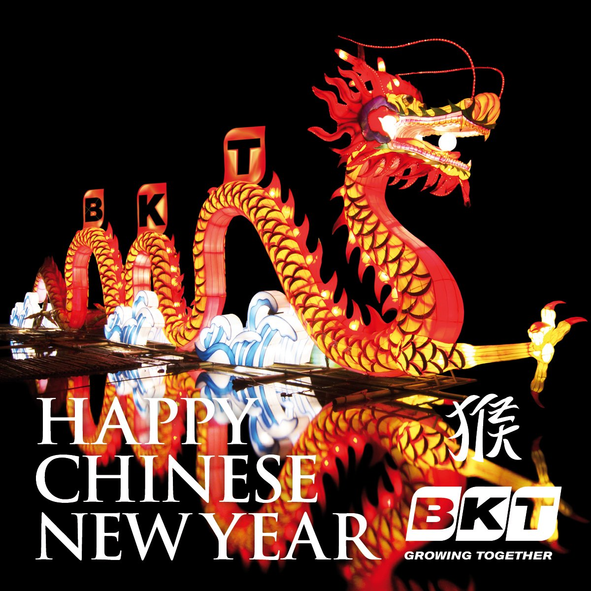 BKT wishes you good health, wealth and luck for the forthcoming year of the Monkey! #ChineseNewYear #yearofthemonkey https://t.co/txd4MgfSGu