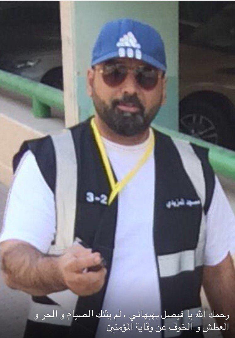 المرحوم #فيصل_بهبهاني كان من #حماة_الصلاة و كفى بذلك فخراً https://t.co/pGrF6FGpEO