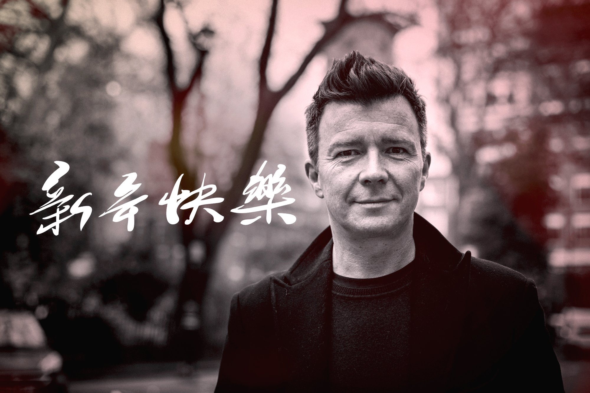 Happy New Year to all my Chinese fans! 🐒🎉🈸 https://t.co/iPsdDUT3uP
