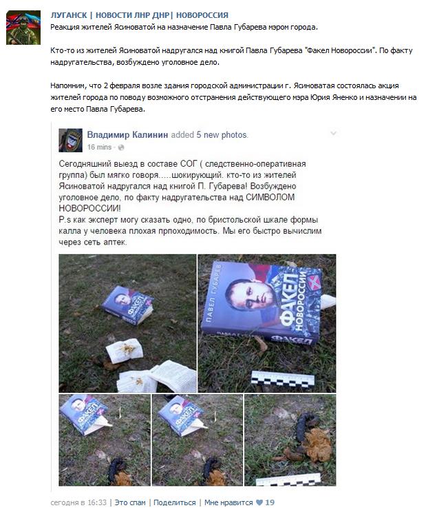 """Очередной """"путинский гумконвой"""" доставил на Донбасс просроченные консервы и книги неизвестного содержания, - Госпогранслужба - Цензор.НЕТ 9605"""