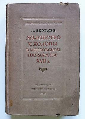 Кольченко прислал письмо из российской тюрьмы: читает Ивана Франко и слушает школьный курс по химии - Цензор.НЕТ 4485