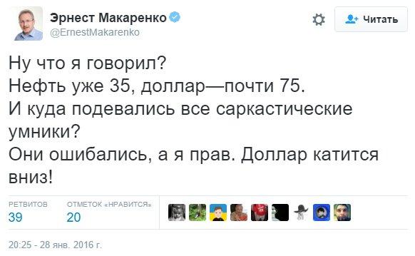 СБУ допускает, что российские войска провели внезапные учения для координации с террористами, - Грицак - Цензор.НЕТ 2145