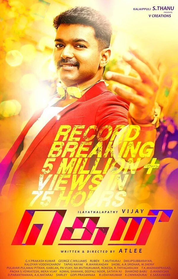 Vijay Theri fastest to 5 million views for a teaser. Vijay's latest movie Theri teaser made a sensation in Youtube. The fans have gone crazy with Theri, giving them what they wanted after Puli. Theri 5 Million, Theri views, Youtube record, Theri views in 72 hrous