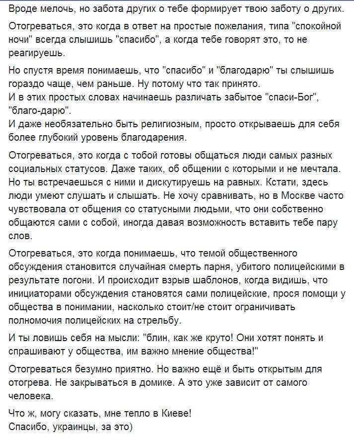 СБУ допускает, что российские войска провели внезапные учения для координации с террористами, - Грицак - Цензор.НЕТ 5322