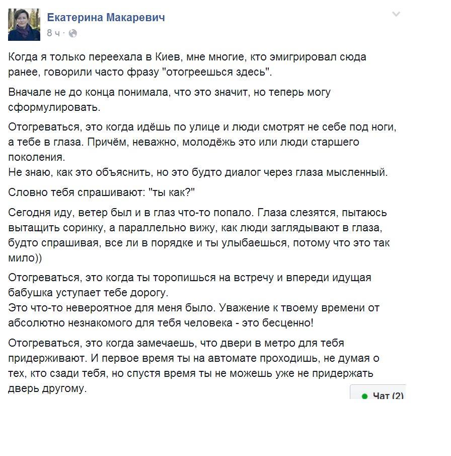 СБУ допускает, что российские войска провели внезапные учения для координации с террористами, - Грицак - Цензор.НЕТ 9744