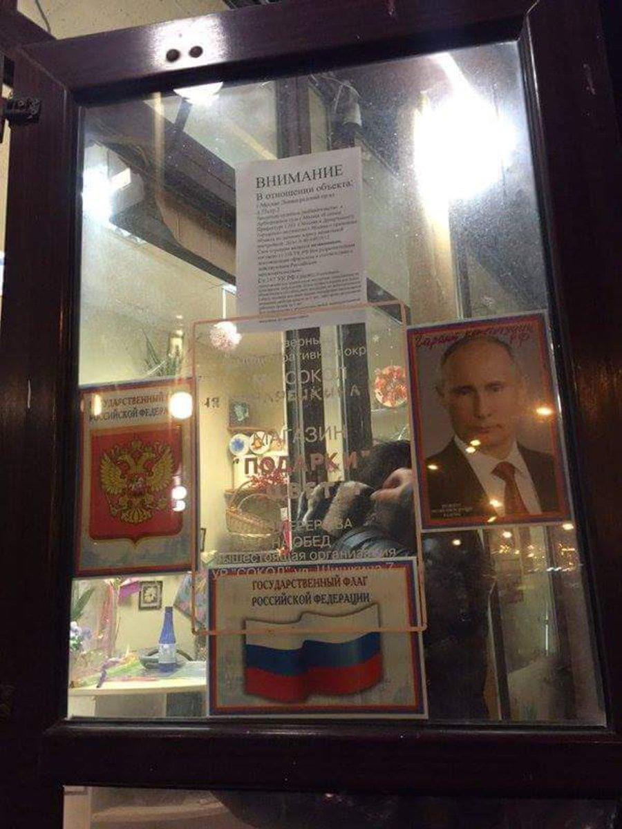 Только на доставление Савченко из СИЗО на судилище Россия потратила 25 млн руб., - адвокат - Цензор.НЕТ 8837