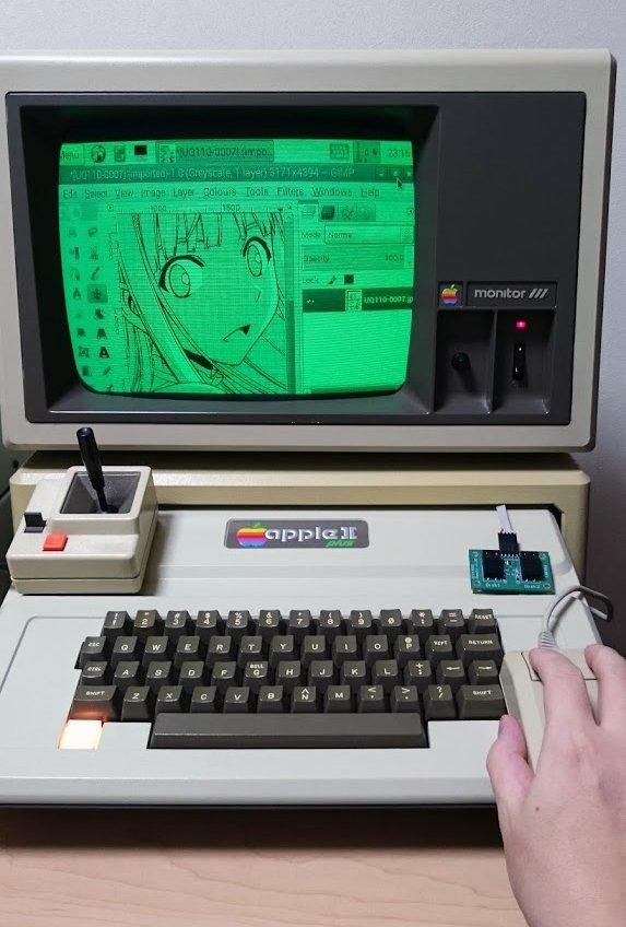 よし!現実的かどうかはともかく、アップル2上でLinuxを動かし、画像アプリGIMPで『UQホルダー』の執筆が可能になったぞ!キーボードやマウスはアップル2の物のみ使用。これでもう「赤松健がアップル2で遊んでる」とは言わせない(笑)